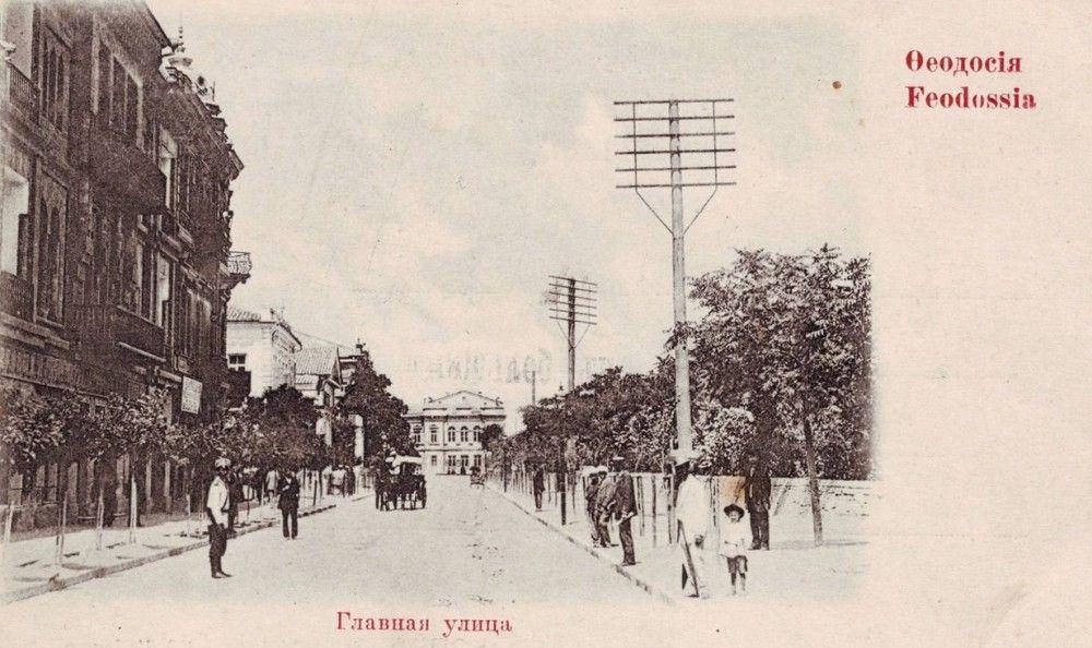 О динамике роста численности жителей Феодосии в конце XVIII — начале ХХ века