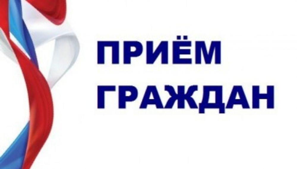 Руководство ОМВД России по Феодосии в понедельник проведет прием граждан