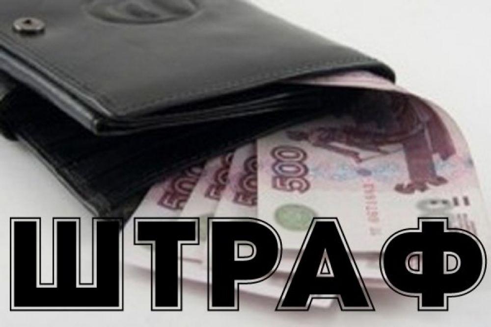 Четыре феодосийских предприятия заплатят штрафы за несоблюдение правил промышленной безопасности