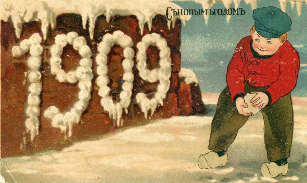Новогодняя открытка!