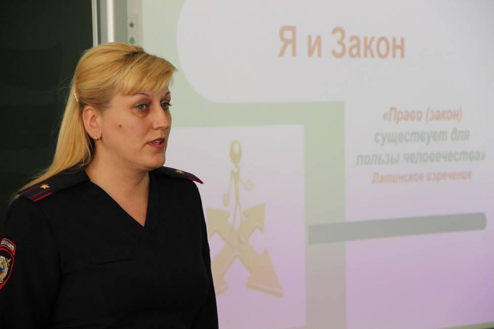 В феодосийских школах с учащимися проводятся правовые уроки «Я и Закон»