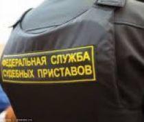 УФССП Крыма объявляет о приеме на работу