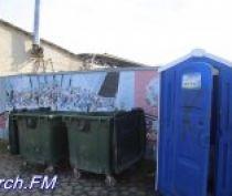 В Керчи мусорные контейнеры поставили под плакатом с детьми