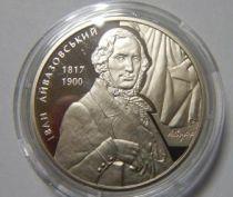 В Крым незаконно пытались ввезти почти восемь кг юбилейных монет