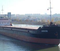 Сухогруз и рыболовецкое судно столкнулись в Керченском проливе