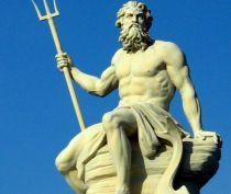 Уведомление о проведении общего собрания членов СНТ  Нептун