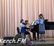 Керченские скрипачи вернулись с победами из Ялты