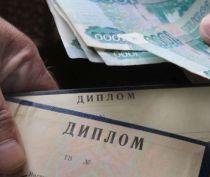 В интернете незаконно продавали дипломы КГМТУ