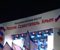 Речь президента в Севастополе