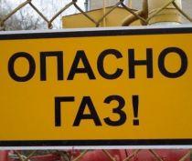 В Керчи предотвратили страшную аварию в системе газоснабжения многоквартирного дома