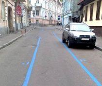 Дороги покрасят желтым и синим