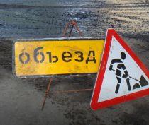 Участок керченской трассы временно закроют для транспорта