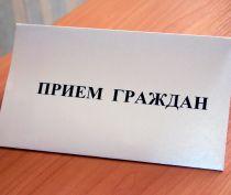 Феодосийцев приглашают на бесплатную юридическую консультацию