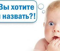 Около тысячи крымчан каждый год меняют свое имя