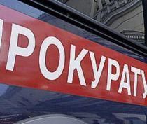 В Ленинском районе директор МУПа незаконно расходовал деньги, полученные за услуги ЖКХ