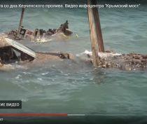 Ученые восстановили героическую историю летчика поднятого со дна Керченского пролива самолёта (Видео)
