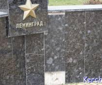 На Горе Митридат с надписи «Мурманск» пропала буква
