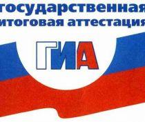 Около 7 тыс крымских школьников будут сдавать государственную итоговую аттестацию по русскому языку