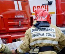 Керчанам предлагают создать общественное объединение пожарной охраны