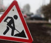 Феодосийские власти запланировали капитальный ремонт улицы Крымская