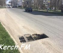 Керчане просят отремонтировать ливневку на Вокзальном шоссе