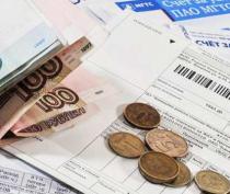 Феодосийцев приглашают оформить субсидию