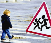 В Феодосии пройдет детский праздник «Безопасный город»