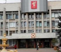 В Керчи обсудят реализацию проекта «Карта гостя Крыма и Севастополя»
