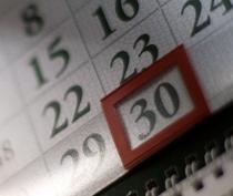 В Роструде напоминают о выходных днях в мае и июне