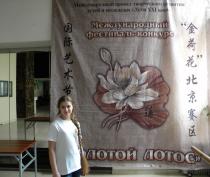 Феодосийка стала дважды лауреатом в Пекине