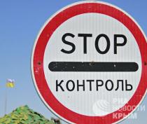 СБУ задержала на границе с Крымом депутата горсовета Евпатории