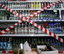 В Крыму отодвинут продажу алкоголя от школ на 100 метров