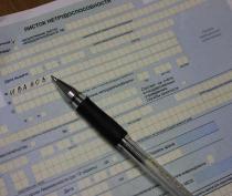Прокуратура установила организатора продажи в Крыму поддельных больничных листов через интернет