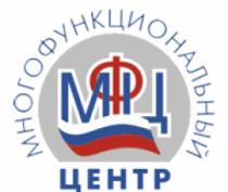 Почти 97% посетителей крымских МФЦ удовлетворены качеством оказываемых услуг