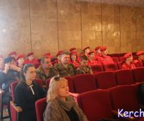 В Керчи отпраздновали 100-летие военных комиссариатов в России