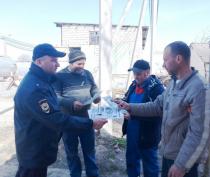 Полицейские в Ленинском районе предупредили граждан о самых распространенных схемах мошенников
