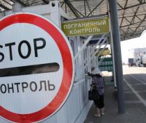 Украинец пытался подкупить крымских пограничников бутылкой виски