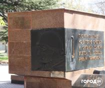 Исторический памятник разносят по домам