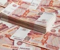Керчанам предлагают поучаствовать в конкурсе на получение грантовой поддержки