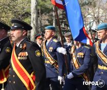 День освобождения Феодосии