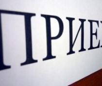 В Керчи первый замруководителя следкома Крыма проведет прием граждан