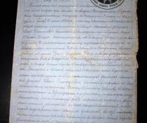 Жители Симферополя попросили Госкомрегистр оформить право на землю по документам XIX века