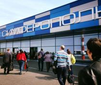 Старые терминалы аэропорта Симферополь могут стать вокзалом или торговым центром