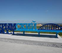 Керченская дорога к Крымскому мосту будет готова к запуску движения в конце апреля