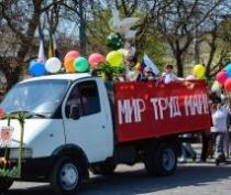Праздничное шествие в День ВЕСНЫ и ТРУДА