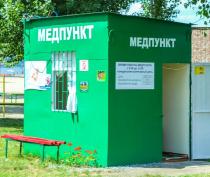 Под Керчью появится медицинский пункт для оказания экстренной помощи