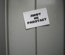 Около 250 лифтов будут заменены в многоквартирных домах Крыма – замминистра ЖКХ