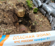 Пиротехники МЧС обезвредили в Ленинском районе Крыма 50-килограммовую авиабомбу