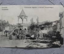 Феодосия на старинных открытках