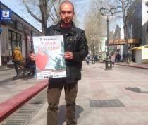 Керчанам предлагают отметить 9 мая трезво